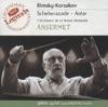 Rimsky-Korsakov: Scheherazade ジャケット写真