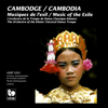 Cambodge: Musiques de l'exil – Cambodia: Music of the Exil - The Orchestra of the Khmer Classical Dance Troupe