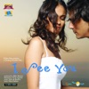 I See You (Original Motion Picture Soundtrack)