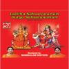 Lalitha Sahasranamam & Durga Sahasranamam songs
