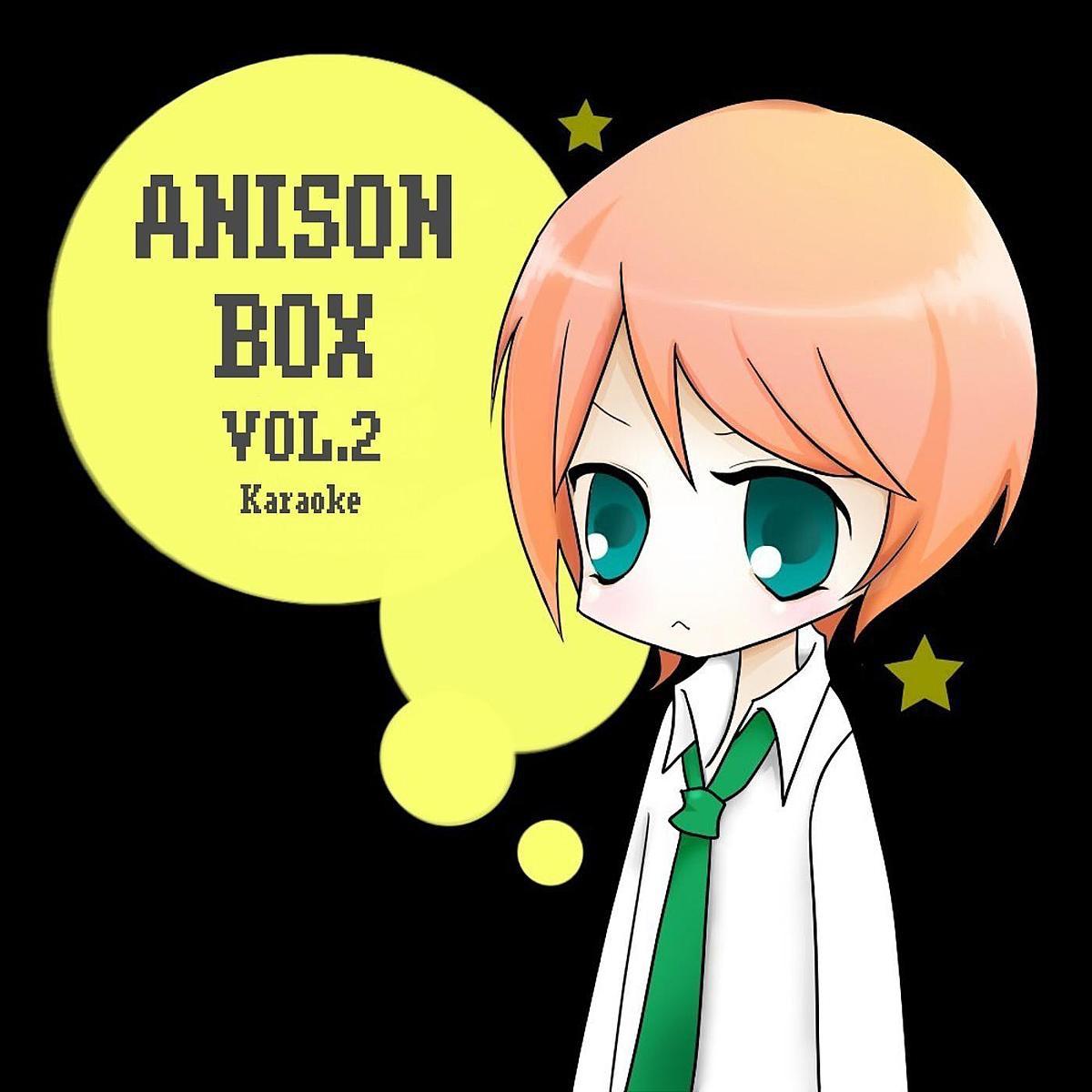 Anison Box Vol.2 Karaoke - EP