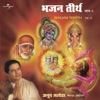 Bhajan Teerth Vol 2