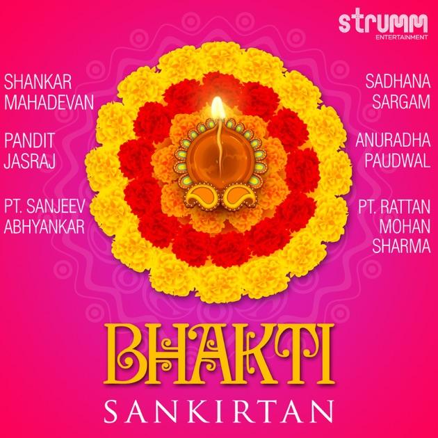 Bhakti Sankirtan by Various Artists on Apple Music