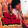 Desh Premee (Original Soundtrack)
