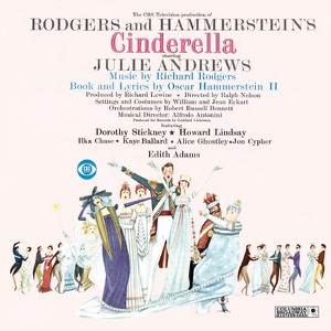 Julie Andrews - In My Own Little Corner (Julie Andrews) [Voice]