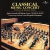 クラシック・コンサート -ロシア音楽の祭典- ジャケット画像