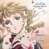 うみねこのなく頃に Character Song CD Vol. 2