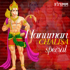 Hanuman Chalisa Special - Various Artists
