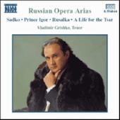 Russian Opera Arias II
