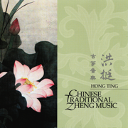 Lotus Out of Water - Hong Ting - Hong Ting