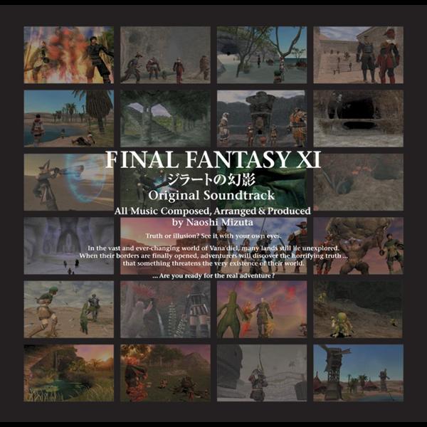 FINAL FANTASY XI - Rise of the Zilart (Original Soundtrack) by Naoshi  Mizuta