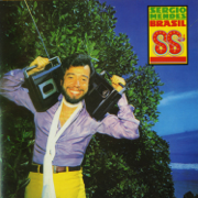 Waters of March - Sergio Mendes - Sergio Mendes