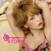 My Story - Ayumi Hamasaki