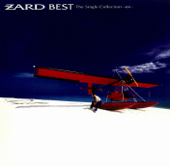 Zard Best: The Single Collection - 軌跡