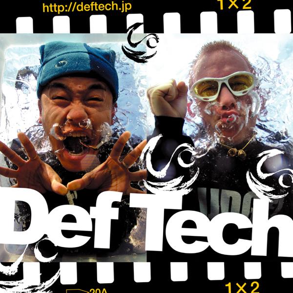 Def Techの「1 × 2」をApple Mus...