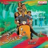 Kerintha (Original Motion Picture Soundtrack) - EP