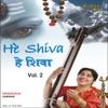 He Shiva Vol 2