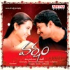 Varsham (Original Motion Picture Soundtrack)