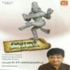 Sivapuranam Devara Thirupathigangal