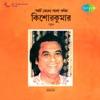 Bengali Modern Songs Kishore Kumar