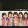 Believe(Instrumental) - Folder 5