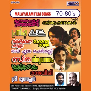 malayalam mp3 songs torrent magnet