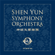 Shen Yun Symphony Orchestra - Shen Yun Symphony Orchestra 2013 Concert Tour