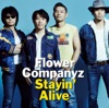 Stayin' Alive ジャケット写真