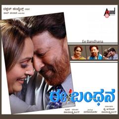 Ee Bandhana (Original Motion Picture Soundtrack)