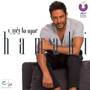 Mohamed Hamaki - Mabalash