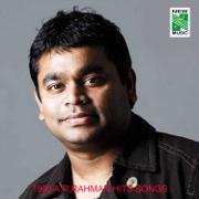 1998 A. R. Rahman Hits Songs - A. R. Rahman - A. R. Rahman