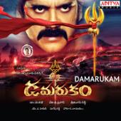 Damarukam (Original Motion Picture Soundtrack)