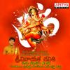 Sri Vinayaka Chavithi Pooja Vidhanam & Katha songs