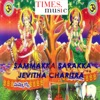 Sammakka Sarakka Jevitha Charitra EP