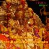 Bhadrachala Sree Rama Keerthanalu
