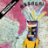 Assagai (Remastered) - Assagai