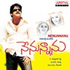 Nenunnanu (Original Motion Picture Soundtrack)