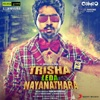 Trisha Leda Nayanathara Original Motion Picture Soundtrack EP