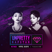 "Like Nobody Knows From ""UNPRETTY RAPSTAR Track 6""  Cheetah & Ailee - Cheetah & Ailee"