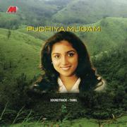 Pudhiya Mugam - EP - Vairamuthu - Vairamuthu