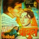 Babul Original Motion Picture Soundtrack