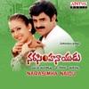 Narasimha Naidu (Original Motion Picture Soundtrack) - EP