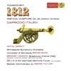 Tchaikovsky: 1812 Festival Overture & Capriccio Italien ジャケット写真