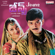 Jeans (Original Motion Picture Soundtrack) - A. R. Rahman