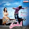 Endukante Premanta Original Motion Picture Soundtrack EP