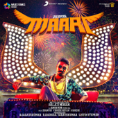 Maari (Original Motion Picture Soundtrack)  EP-Anirudh Ravichander