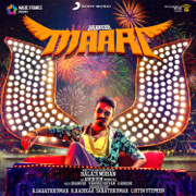 Maari (Original Motion Picture Soundtrack) - EP - Anirudh Ravichander - Anirudh Ravichander