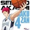 TVアニメ「黒子のバスケ」キャラクターソング SOLO SERIES Vol.18 赤司征十郎 - Single