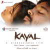 Kayal (Original Motion Picture Soundtrack)