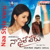 Naa Style Veru Original Motion Picture Soundtrack EP